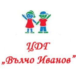 """Детска градина """"Вълчо Иванов"""" с. Ставерци"""
